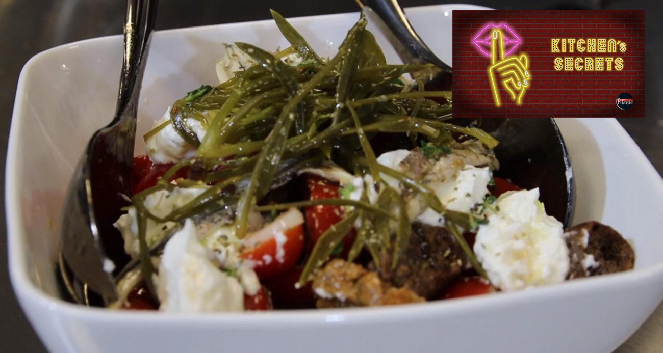 Ελληνική Σαλάτα με Γαύρο Μαρινάτο, Ξυνοτύρι & Πιπεριά Φλωρίνης