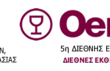 logo el 3