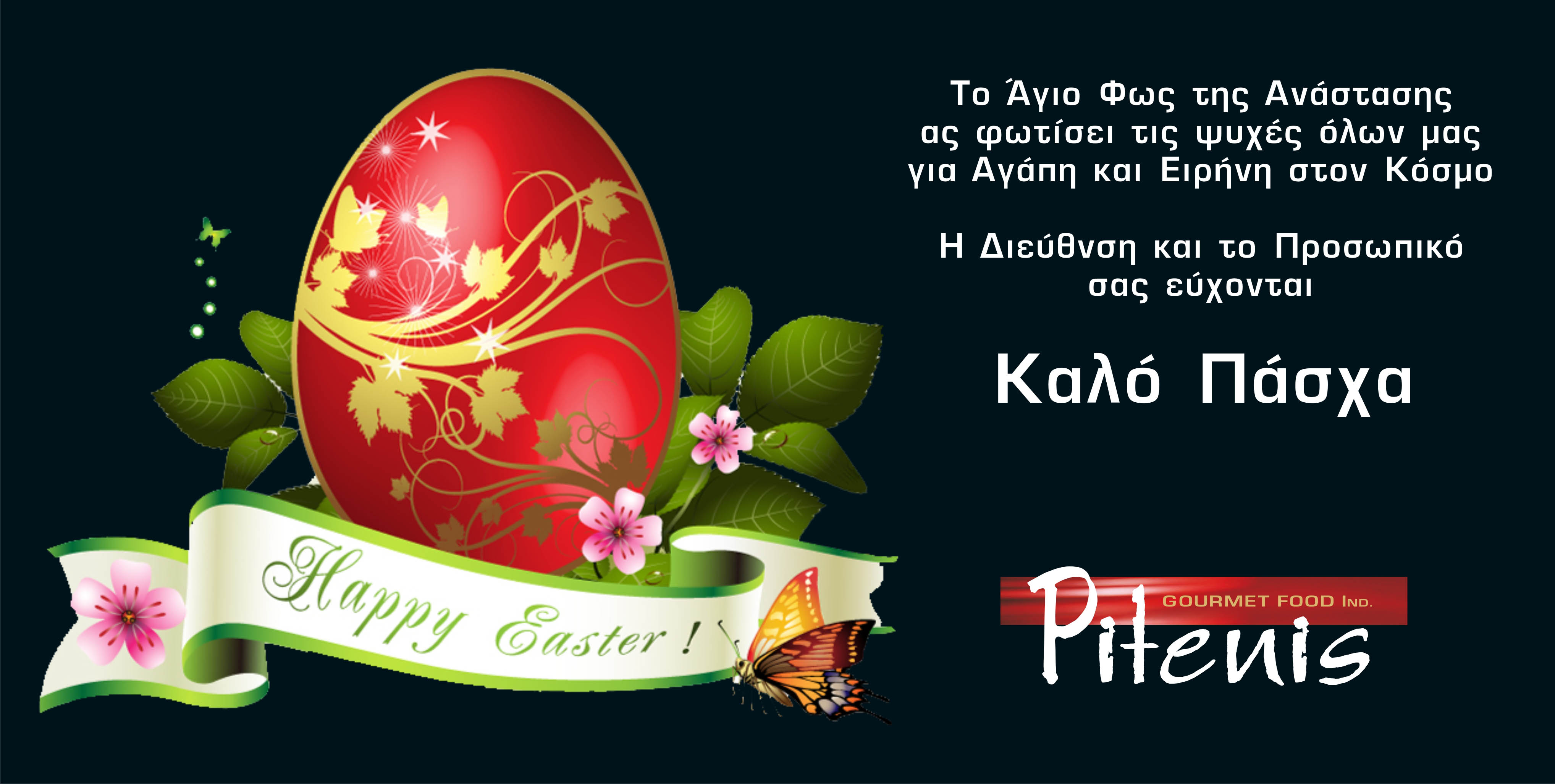 Easter Greetings From Our Company Apitenis Bros Sa Gourmet