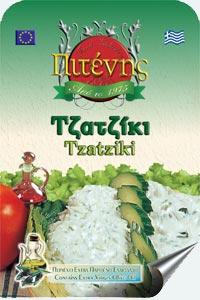 tzatzikiet