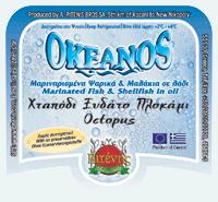 octapuset
