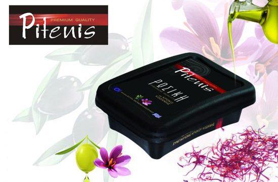 Pitenis Premium Products
