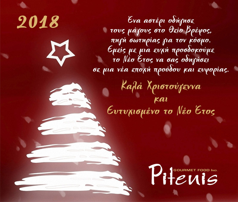 Christmas greetings from our company apitenis bros sa gourmet christmas greetings from our company m4hsunfo