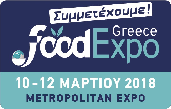 We participate in International Exhibition of Food Expo 2018