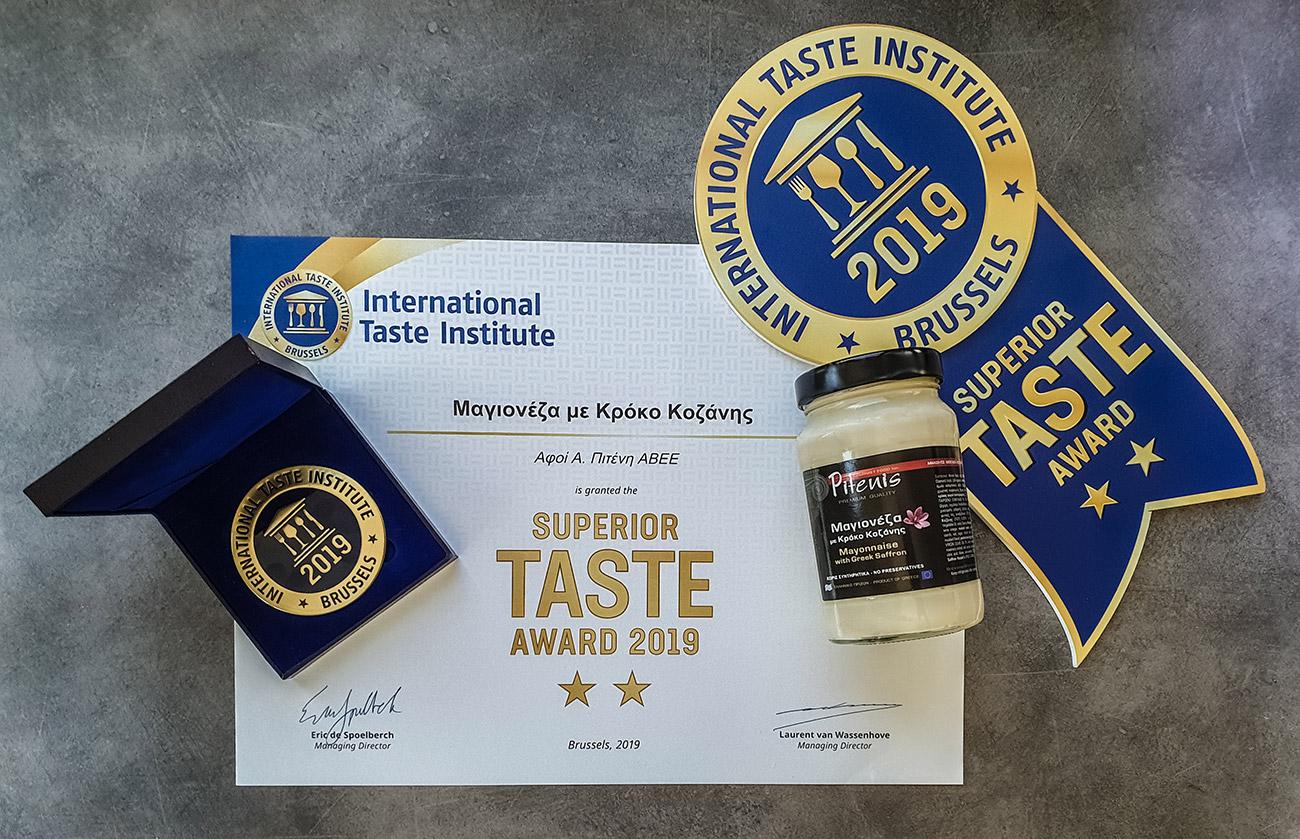 Superior Taste Awards 19